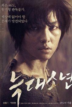 A werewolf boy, wonderful film, song joong-ki is so cute.
