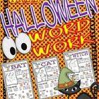 This is a FREE set of printables to practice words related to Halloween. Students have to read a Halloween word looking at a picture related to it....