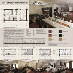 School of Architecture Design - Portfólio Presentation Board Design, Interior Design Presentation, Interior Design Layout, Interior Design Portfolios, Interior Design Boards, Layout Design, Portfolio Design, Mise En Page Portfolio, Architect Design