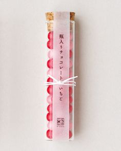 Japanese souvenir idea.  Strawberry chocolate in a glass jar  http://www.nakagawa-masashichi.jp/