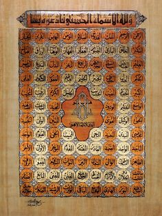 DesertRose///The 99 Names of Allah Egyptian Papyrus Arabic by ArkanGallery