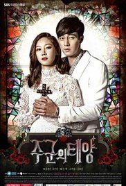 The Master'S Sun Full Episode Eng Sub Download. Tae Gong Shil has the ability to see ghosts, but their constant demands of help make her life impossible, until she meets Joo Jong Won, handsome CEO that measures everything with money, since when she touches him, the ghosts disappear.