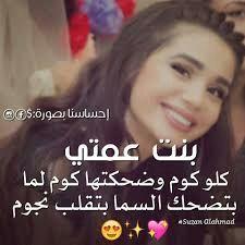 Pin By Princess Bahzani On أخواتي توأم روحي Incoming Call Screenshot Incoming Call