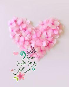 Duea دعاء اذكار الاستغفار أذكار الصباح والمساء صوت بدون نت برنامج أذكاري أذكار الصباح والمس Flower Iphone Wallpaper Islamic Art Pattern Beautiful Rose Flowers