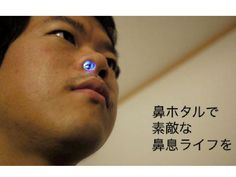 In-Nose LED Kit