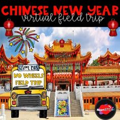 Chinese New Year Virtual Field Trip - Distance Learning - Geography Study