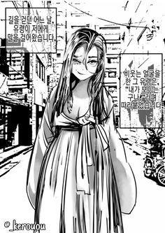 H, Draw, Anime, To Draw, Sketches, Cartoon Movies, Anime Music, Painting, Tekenen