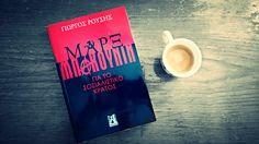 Aν τολμούσαμε μια μεταφυσική μεταφορά στο χρόνο και φέρναμε ξανά στη ζωή σήμερα τον Κάρολο Μαρξ και τον Μιχαήλ Μπακούνιν, τι θα συζητούσαν μεταξύ τους; Δίχως άλλο τη γέννηση και την πτώση των σοσια… Books, Libros, Book, Book Illustrations, Libri