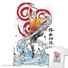 The Power of the Air Nomads | Shirtoid #anime #avatarthelastairbender #drmonekers #film #movies #tvshow