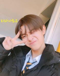 Wanna-One - Bae Jinyoung Bae Jinyoung Produce 101, First Boyfriend, Hyun Suk, Guan Lin, Lai Guanlin, Lee Daehwi, Kim Jaehwan, Thing 1, Ha Sungwoon