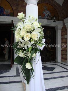 ΣΤΟΛΙΣΜΟΣ ΓΑΜΟΥ - ΒΑΠΤΙΣΗΣ :: Στολισμός Γάμου Θεσσαλονίκη και γύρω Νομούς :: ΣΤΟΛΙΣΜΟΣ ΓΑΜΟΒΑΠΤΙΣΗΣ ΘΕΣΣΑΛΟΝΙΚΗ, ΚΑΛΑΜΑΡΙΑ - ΝΕΑ ΚΡΗΝΗ - ΚΩΔ: NK438
