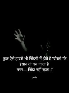 Depression whatsapp status in hindi