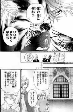 Haruka Memories 01
