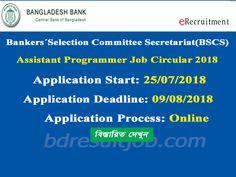 BSCS Assistant Programmer Job Circular 2018 Maintenance Jobs, Job Circular, Online Application Form, Bank Jobs, Assistant Jobs, Government Jobs, Apply Online, The Selection, How To Apply