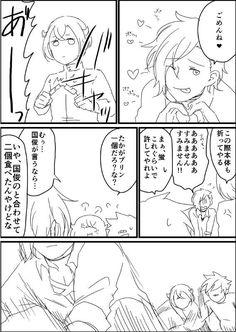 Touken Ranbu, Diagram, Manga, Manga Anime, Manga Comics, Manga Art