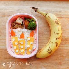 Mina's Lunch