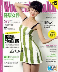 Actress Zhang Xinyi