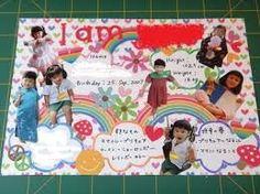 Image result for 幼稚園のアルバム 作り