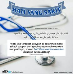 Cirebon, Self Reminder, Islamic Quotes, Peace, Personal Care, Deen, Crafts, Self Care, Manualidades