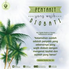 Tauhid Islamic Quotes, Letter Board, Lettering, Calligraphy, Letters, Texting, Brush Lettering