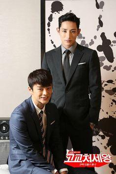Seo In Guk and Lee Soo Hyuk High in School King