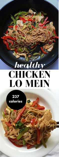 The best healthy chicken lo mein recipe (237 calories)! It's easy, quick, and so delicious you won't need to order takeout! Feel free to leave the chicken out for a vegetarian lo mein recipe, too!
