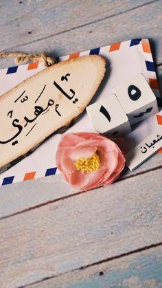 Karbala Iraq, Imam Hussain Karbala, Karbala Photography, Imam Ali Quotes, Love Quotes Wallpaper, Shia Islam, Islamic Wallpaper, Islamic Images, Islamic Art Calligraphy