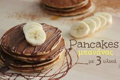 2 boys + Hope: Pancakes μπανάνας με 3 υλικά !!! Waffle Sandwich, Banana Pancakes, Crepes, Sweet Recipes, Donuts, Waffles, Biscuits, Sweet Tooth, Sandwiches
