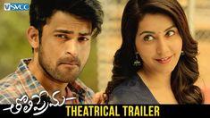 Tholi Prema Theatrical Trailer Review | Varun Tej & Raashi Khanna