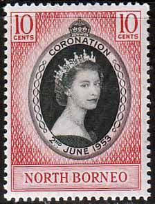 North Borneo Elizabeth II 1953 Coronation Fine Mint SG 371 Scott 260 Other Asian and British Commonwealth Stamps HERE!