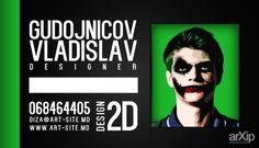Макет визитки Gudojnicov #graphicdesign #corporateidentity #corporateidentity #brandname #logo #brandbook #popart