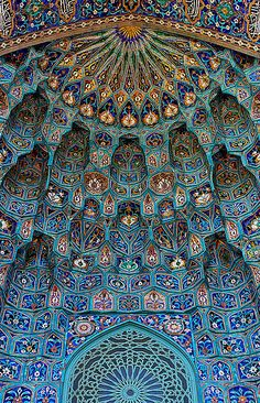 Saint Petersburg Mosque.   Credit: Сподаренко Юрий Степанович