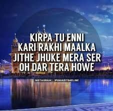Image result for quotes from Guru Granth Sahib