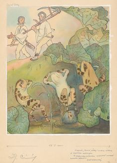 Emil Makovický - Lenivé žabky 5. Vintage World Maps