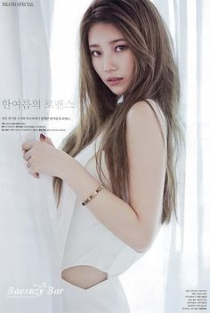 Find images and videos about girl, beautiful and kpop on We Heart It - the app to get lost in what you love. Bae Suzy, Korean Beauty, Asian Beauty, Beautiful Asian Girls, Beautiful People, Miss A Suzy, Idole, Looks Chic, Portraits