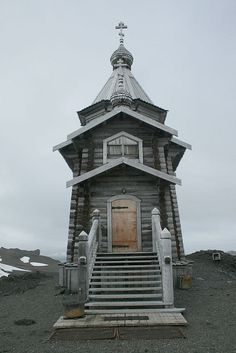 Trinity Church is a small Russian Orthodox church on King George Island near Russian Bellingshausen Station in Antarctica.