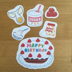 まほうのふくろ ペープサート 仕掛けシアター おもちゃ・人形 ぼたん2組 通販 Creema(クリーマ) ハンドメイド・手作り・クラフト作品の販売サイト Image List, Happy Birthday, Sugar, Creema, Happy Brithday, Urari La Multi Ani, Happy Birthday Funny, Happy Birth
