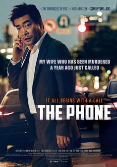 [~ Full Films ~] The Phone 2015 Watch online Movies 2019, Hd Movies, Movies And Tv Shows, Movie Tv, Popular Movies, Latest Movies, Kim Young Min, Movies Now Playing, Now And Then Movie