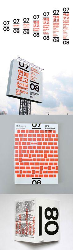 The Gwangju Biennale - Base Design