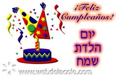 YOM HULEDET SAMEACH ✡ יום הולדת שמח