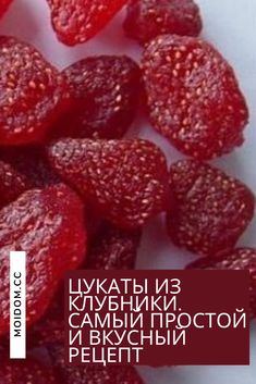 Fruit Recipes, Veggie Recipes, Veggie Food, Baked Buffalo Cauliflower, Riced Veggies, Food Garnishes, Dehydrator Recipes, Russian Recipes, Canning Recipes