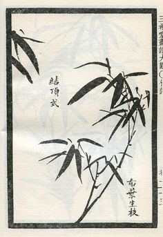 insolit chinese painting - Buscar con Google