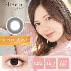 Korean Makeup Brands, Color, Contact Lens, Anna, Colour, Eye Contacts, Colors