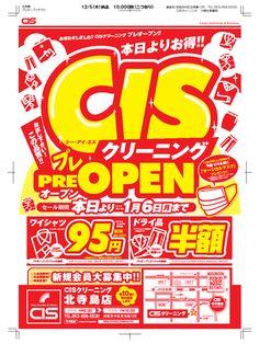 Flyer Design, Web Design, Graphic Design, Sale Banner, Sale Promotion, Type Setting, Gisele, Coupon, Advertising