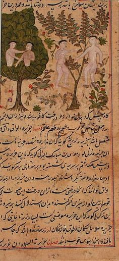 Manuscript Illustration- Side A- A Nation of People Who Grow on Trees; Side b- Roses that Ignite; Page from a Manuscript of the Aja'ib al-Makhluqat (Wonders of Creation) by Qazvini LACMA - Category:Adam and Eve in paintings - Wikimedia Commons Islamic Paintings, Asia, Adam And Eve, Old Paper, Cthulhu, Illuminated Manuscript, Mythical Creatures, Islamic Art, Erotic Art