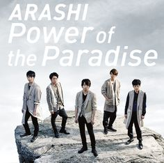 "Arashi Single ""Power of the Paradise"" Release Date: (Wed) Limited Edition (Top) [CD] Power of the Paradise (Nippon TV Rio de Janeiro 2016 theme song) [DVD] ""Power of the Paradise"". Jun Matsumoto, You Are My Soul, Theme Song, My Sunshine, Album Covers, Paradise, Songs, Eyes, 50th"