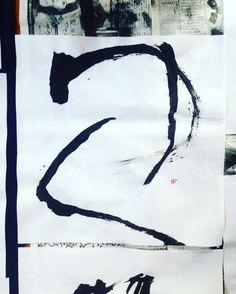 ゆく #calligraphy #japan #typography #work #syo #書 #black #white #japanese #washi #和紙 #黒い #ink #sumi #墨 #作品 #kazukikamamura #鎌村和貴 #mywork #12月に個展します #美しい森美しい泥 #daitabashi #chubby #signature #line #線 #ゆく