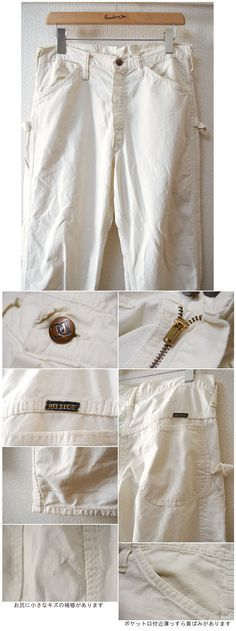 Painter Pants