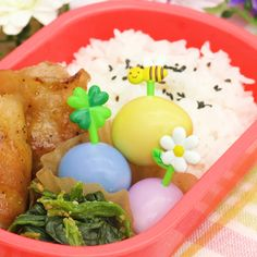 Bento Box, Lunch Box, Food Videos, Kawaii Bento, Buzzfeed Tasty, Coffee Ice Cream, Bento Recipes, Disney Food, Picnic