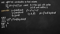 Click here to try integralCALC Academy: http://www.integralcalc.com/ Learn how to use a triple integral in spherical coordinates to find the volume of an obj...